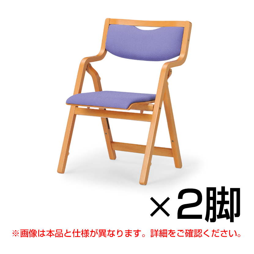 MW-300シリーズ ミーティングチェア 角背タイプ 折りたたみ 持ち手付 スタッキングタイプ レザー張り 2脚入 木製 談話室 娯楽室 介護 医療 施設 椅子 抗菌