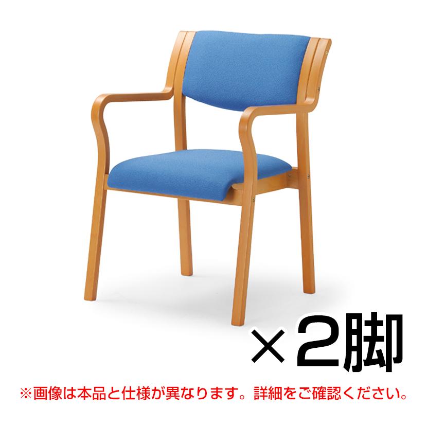 MW-310シリーズ ミーティングチェア 角背タイプ 肘付 レザー張り 2脚入 木製 談話室 娯楽室 介護 医療 施設 椅子 抗菌