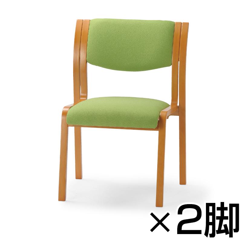 MW-310シリーズ ミーティングチェア 角背タイプ 肘なし 布張り 2脚入 木製 談話室 娯楽室 介護 医療 施設 椅子