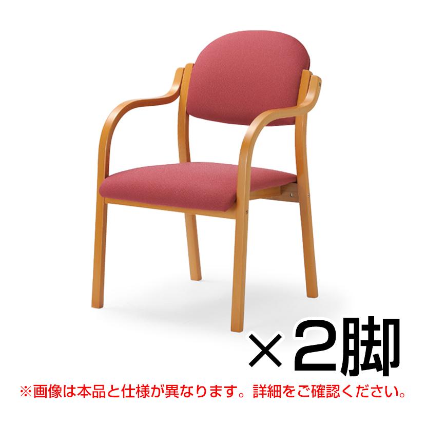 MW-320シリーズ ミーティングチェア 丸背タイプ 肘付 レザー張り 2脚入 木製 談話室 娯楽室 介護 医療 施設 椅子 抗菌