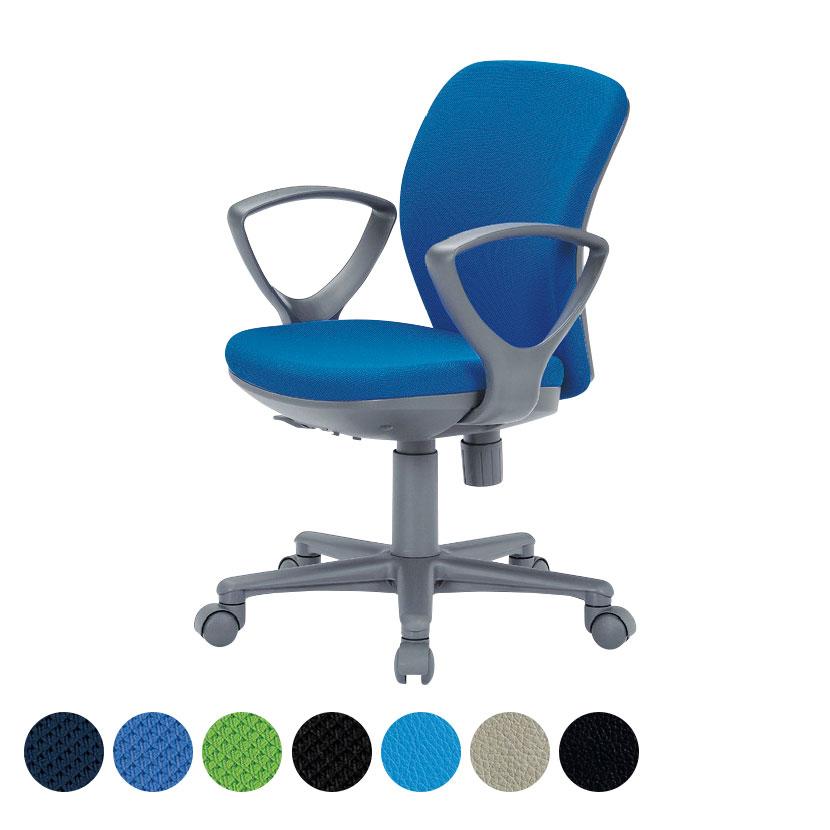 オフィスチェア/サークル肘付き・セミローバックタイプ/OA-1055EJ 事務椅子 オフィスチェアー 学習椅子 勉強椅子 パソコンチェアー デスクチェアー