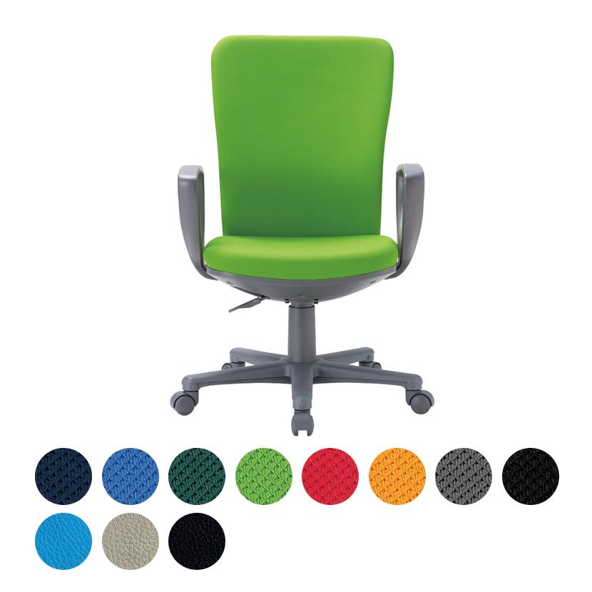 オフィスチェア/サークル肘付き・ミドルバックタイプ/OA-1255CJ事務椅子 オフィスチェアー 学習椅子 勉強椅子 パソコンチェアー デスクチェアー
