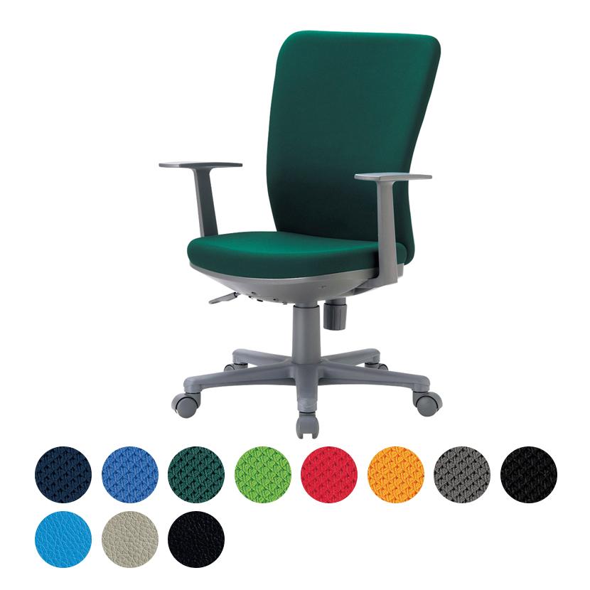 オフィスチェア/T型肘付き・ミドルバックタイプ/OA-1255TJ 事務椅子 オフィスチェアー 学習椅子 勉強椅子 パソコンチェアー デスクチェアー