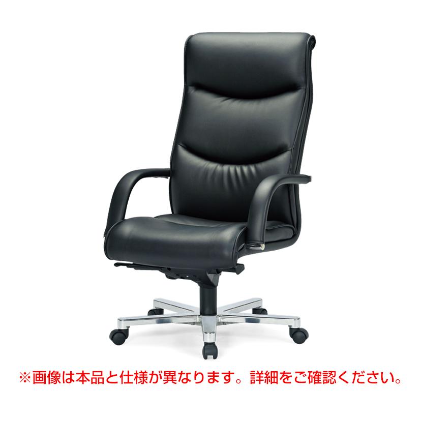 RA-9200シリーズ オフィスチェア ハイバックタイプ レザー張り