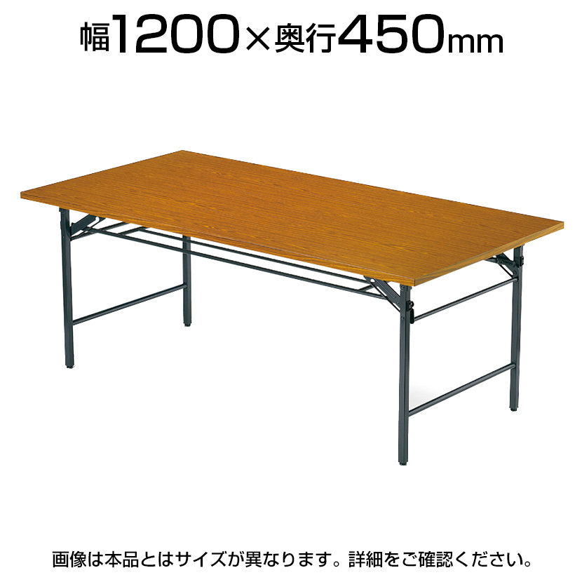 Super Put Folding Table The Desk Long Desk Conference Table For The Wide Leg Width 120 Depth 45Cm Ai Tw 1245 Meeting Table Meeting Table Conference Download Free Architecture Designs Ferenbritishbridgeorg