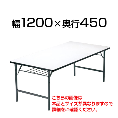 Officecom Rakuten Global Market Folding Table Soft Wide Leg - 120 conference table