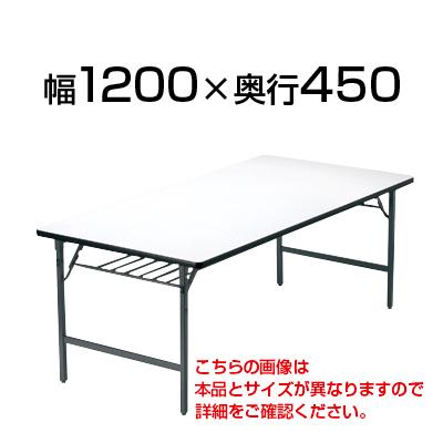 折りたたみテーブル/ソフトエッジ ワイド脚 幅120×奥行45cm/AI-TW-1245SE 会議テーブル ミーティングテーブル 会議用テーブル 会議用デスク 長机 会議机【角型】, 有明町:d41d8cd9 --- alfa159.jp