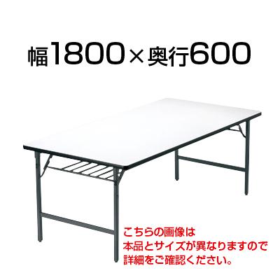 折りたたみテーブル/ソフトエッジ ワイド脚 幅180×奥行60cm/AI-TW-1860SE 会議テーブル ミーティングテーブル 会議用テーブル 会議用デスク 長机 会議机【角型】