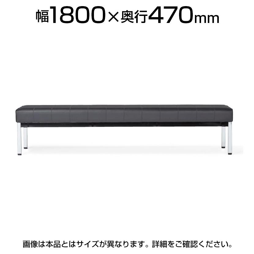 LC-1828シリーズ ロビーチェア 背なし レザー張り 座面高さ:450mm 待合室 病院 施設