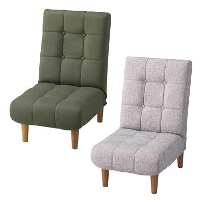 リクライニングチェア ソファー 1人掛け 座椅子 肘なし ポケットコイル使用 14段階リクライニング 座イス ソファー リクライニングソファー 1人用 コンパクト ローチェア フロアチェア 布張り