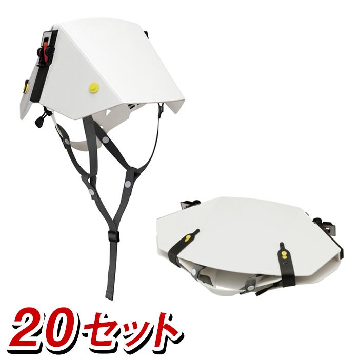 たためるヘルメット タタメット BCP プレーンタイプ 収納時厚 35mm お得な20人用セット SOHO向け オフィスに常備