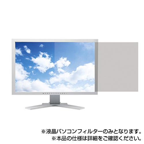 サンワサプライ 液晶パソコンフィルター 17.0型 ハイグレード 透過率70%