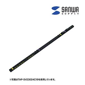 サンワサプライ 19インチサーバーラック用コンセント スリムサイズ 200V 30A IEC C19×4個口+IEC C13×20個口 3m