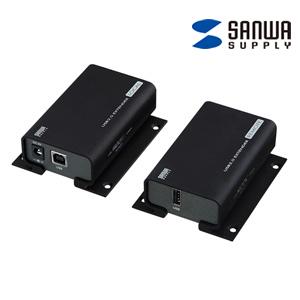 サンワサプライ USB2.0 エクステンダー 100m