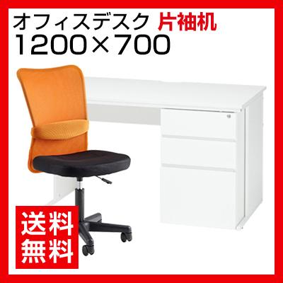 Office Desk Single Pedestal Desk 1200 X 700 + Mesh Chair Chat Chair Set  Chair Computer Desks Office Desk Office Chair Office Chair Desk Office  Furniture ...