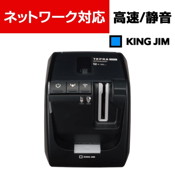 <title>買収 キングジム テプラPRO SR5900P ラベルプリンター</title>