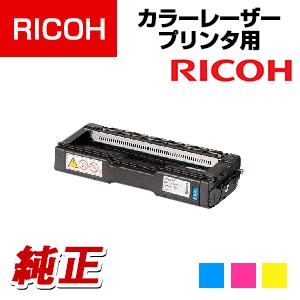 RICOH IPSiO SP トナーカートリッジ C310H 30850H