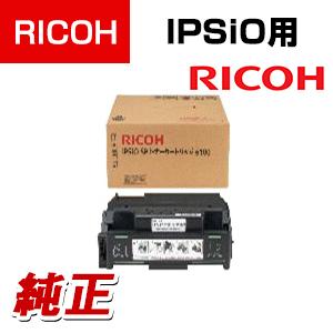 RICOH IPSiO SPトナー 6100