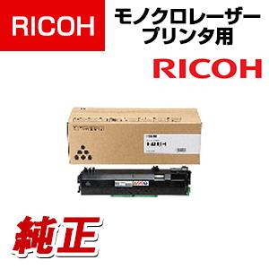 RICOH SP トナー 6400H