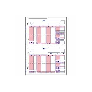 ヒサゴ レーザープリンタ給与明細書 A4タテ2面 (500枚入)