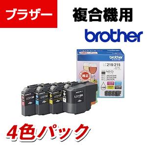 brother インクカートリッジ LC219/215-4PK 4色パック 大容量
