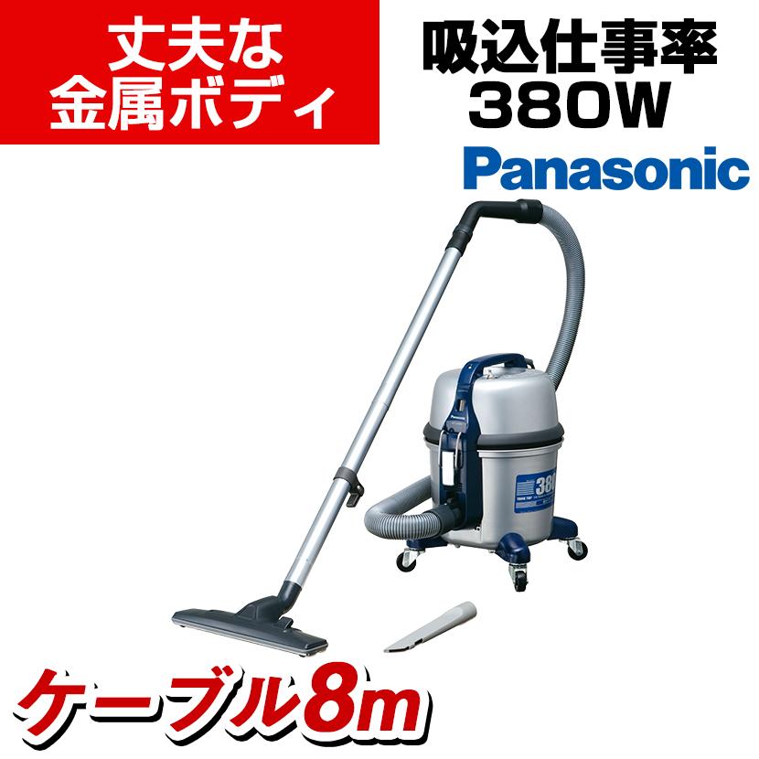 Panasonic 業務用クリーナー