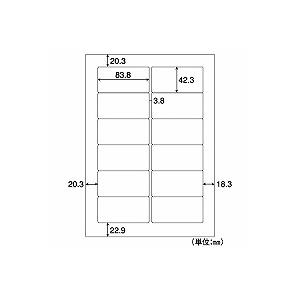 ヒサゴ タックシール A4判 42.3×83.8mm 12面 1000シート入