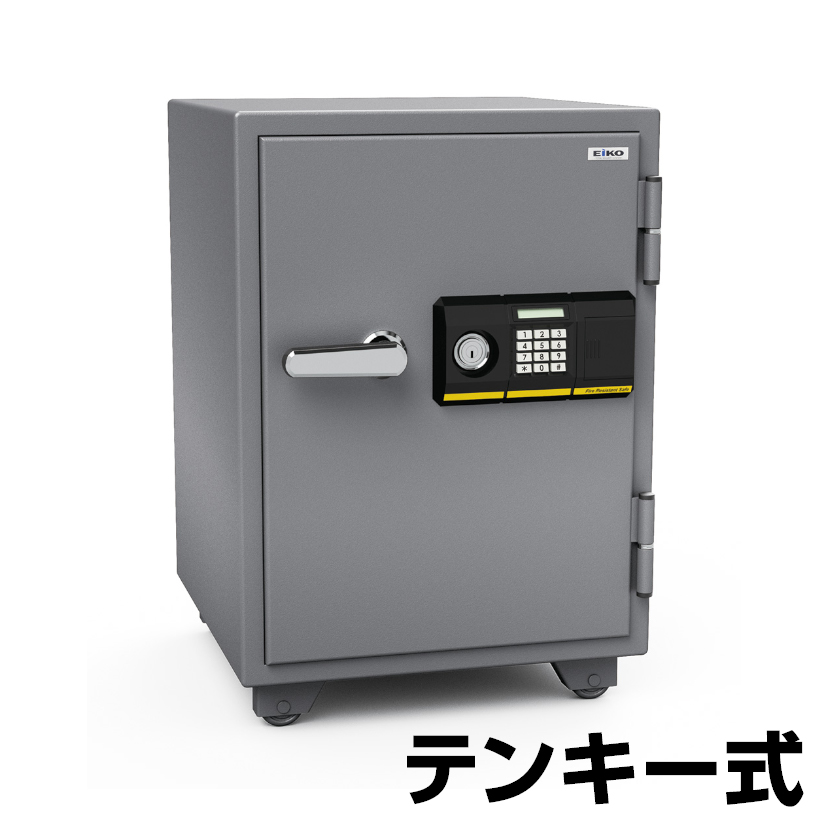 【エーコー】家庭用 小型耐火金庫 STANDARD/テンキー式/665PK