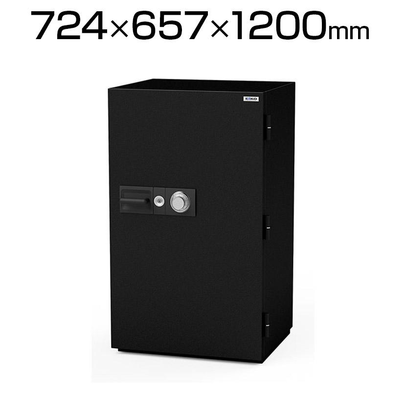 NCLシリーズ ブラック ダイヤル式耐火金庫 192L 幅724×奥行657×高さ1200mm 一般紙用2時間耐火 耐破壊性能15分 NCL-30