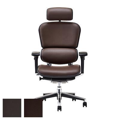 【エルゴヒューマン ベーシック】オフィスチェア パソコンチェア リクライニング ハイタイプ レザー 革張り 肘付き ヘッドレスト デスクチェア ワークチェア 事務椅子 腰痛対策 ハイバック エルゴ イス 椅子【Ergohuman Basic】