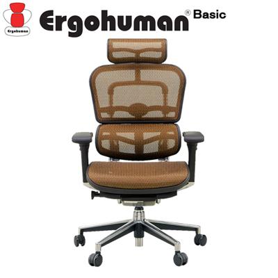 【エルゴヒューマン ベーシック】オフィスチェア パソコンチェア リクライニング ハイタイプ メッシュ 肘付き ヘッドレスト デスクチェア ワークチェア 事務椅子 腰痛対策 ハイバック エルゴ イス 椅子【Ergohuman Basic】