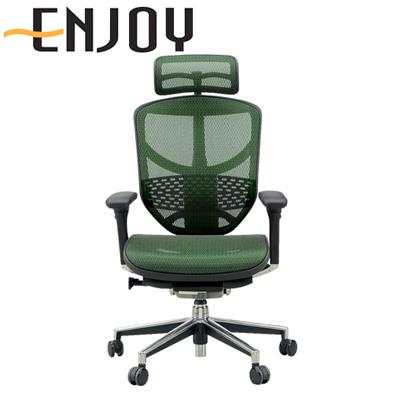 【即納】【エルゴヒューマン エンジョイ】オフィスチェア パソコンチェア リクライニング ハイタイプ メッシュ 肘付き ヘッドレスト デスクチェア ワークチェア 事務椅子 腰痛対策 ハイバック 疲れにくい イス 椅子【Ergohuman ENJOY】