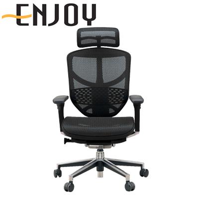 【エルゴヒューマン エンジョイ】オフィスチェア パソコンチェア リクライニング ハイタイプ メッシュ 肘付き ヘッドレスト デスクチェア ワークチェア 事務椅子 腰痛対策 ハイバック 疲れにくい イス 椅子【Ergohuman ENJOY】