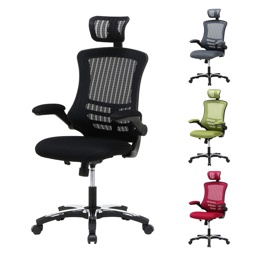 【ブラック6月上旬入荷】オフィスチェア ハイバック メッシュ チェア マスター3 収納付き 可動肘付き ヘッドレスト ヘッドリクライニング 上下昇降機能 ロッキング機能 キャスター pcチェア おしゃれ デスクチェア 腰痛対策 事務椅子 パソコンチェア 学習チェア