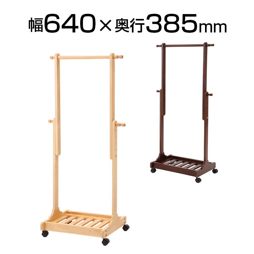 伸長式ハンガー(棚付き) 幅640×奥行385×高さ1320~1500mm 天然木製ハンガーラック