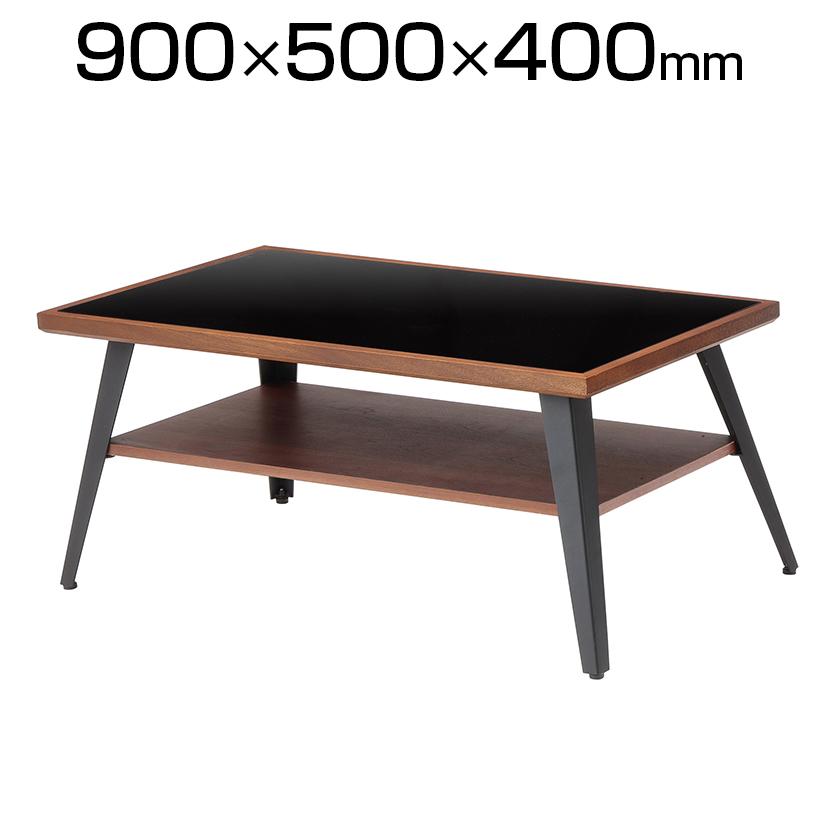 Cadre Center Table ガラス天板センターテーブル 強化ガラス 飛散防止フィルム加工 幅900×奥行500×高さ400mm AK-GLT-2330-DB