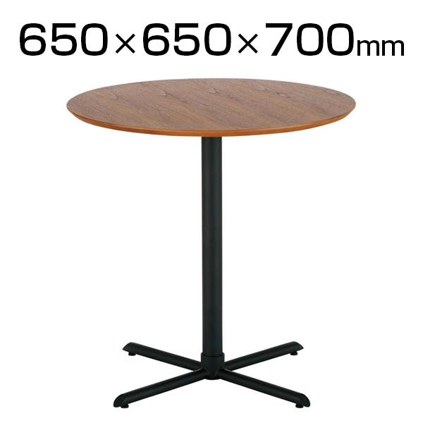 木製 カフェテーブル 幅650×奥行650×高さ700mm リビング ダイニング