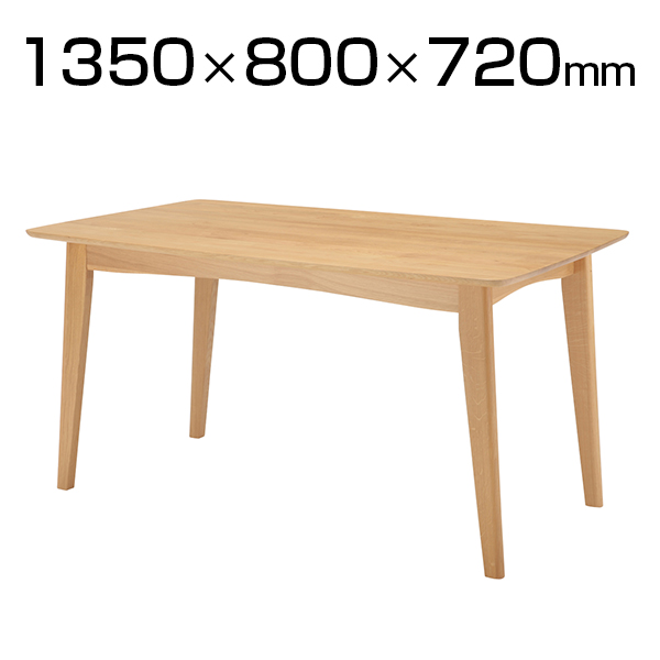 AZUL(アズール) 木製 ダイニングテーブル 幅1350×奥行800×高さ720mm リビング ダイニング
