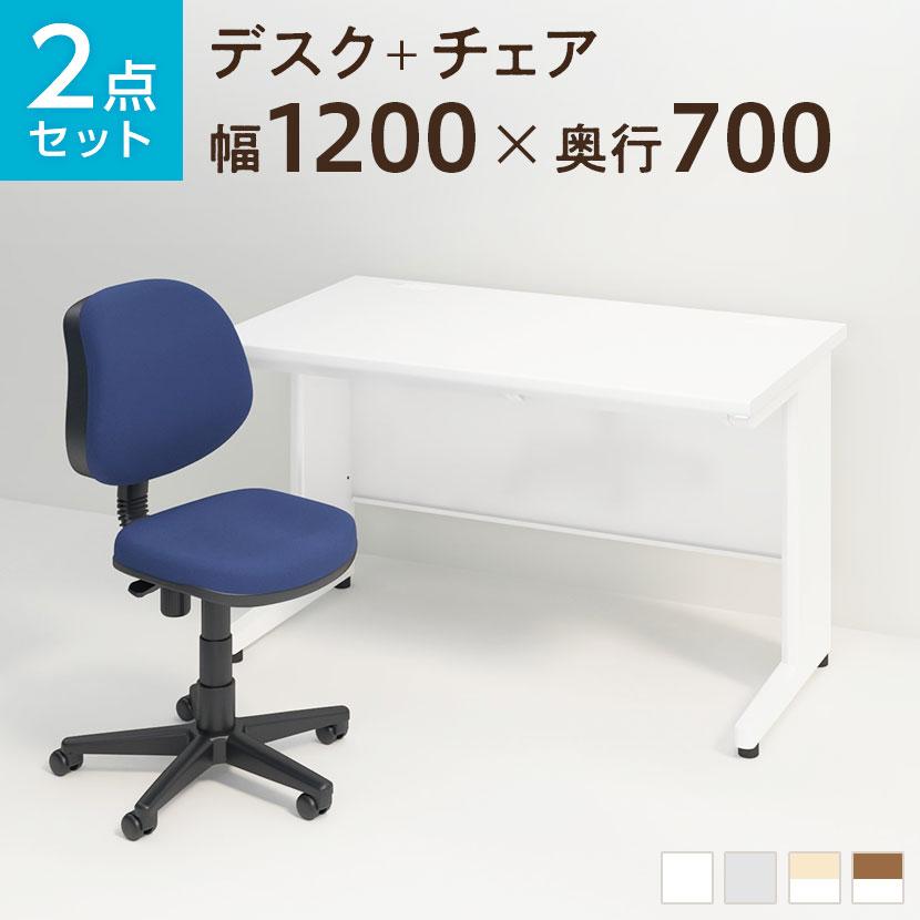 【法人様限定】【デスクチェアセット】スチールデスク 平机 1200×700 + 布張り オフィスチェア RD-1