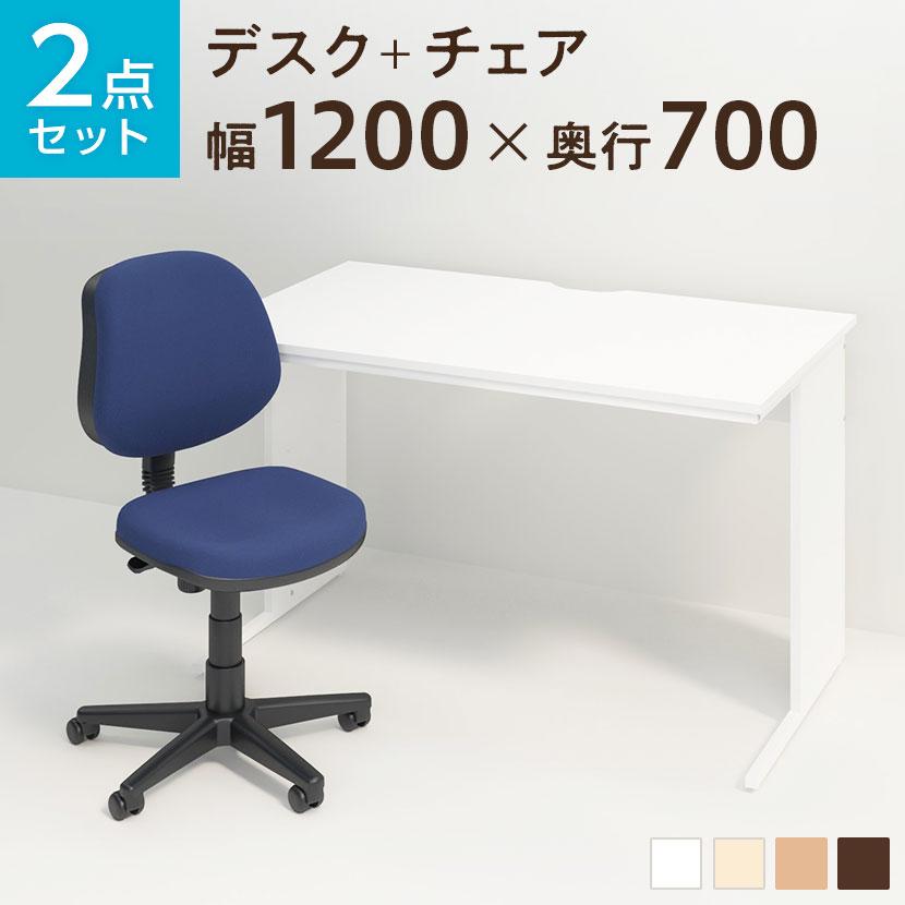 【法人様限定】【デスクチェアセット】ワークデスク 平机 1200×700 + 布張り オフィスチェア RD-1