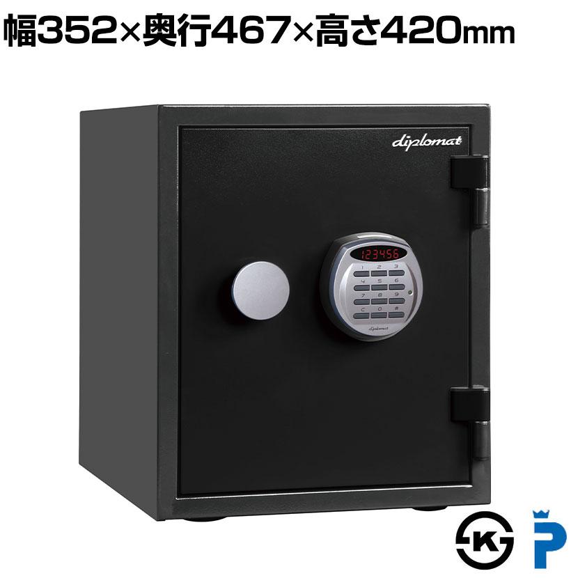 クリスタルシリーズ 耐火・耐水デザイン金庫 デジタルテンキー式/36kg/25L/A125R3WR【ディプロマット】
