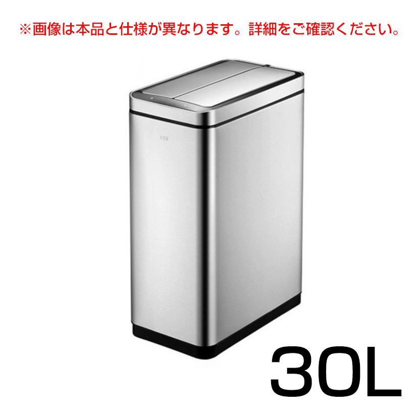 デラックスファントムセンサービン30L 静音開閉 カウントダウンタイマー付き ごみ箱 スチール製