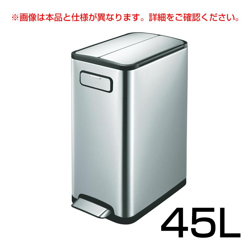 【8月下旬入荷予定】エコフライステップビン45L ペダル式静音開閉 キャスター付き ごみ箱 スチール製