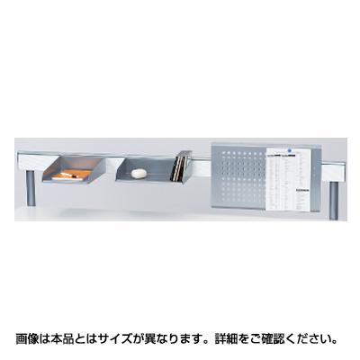 [オプション]Garage(ガラージ)fantoni ME ファントーニ ME トップバー1800mm用 幅1800×奥行140×高さ340mm GA-53-9M08