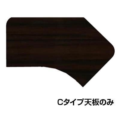 Garage(ガラージ)D2デスク デスク天板 Cタイプ 幅1279×奥行848(600)×高さ25mm【マホガニー】【組合せ】GA-D2C-MH