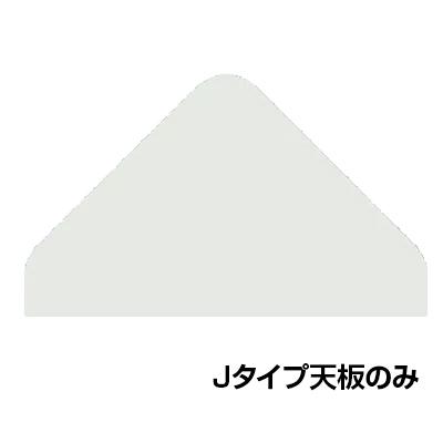 Garage(ガラージ)D2デスク デスク天板 Jタイプ 幅980×奥行796(590)×高さ25mm【ホワイト】【組合せ】GA-D2J-WH