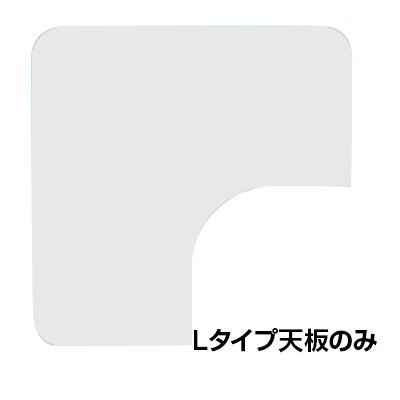 Garage(ガラージ)D2デスク デスク天板 Lタイプ 幅1200×奥行1200(600)×高さ25mm【ホワイト】【組合せ】GA-D2L-WH