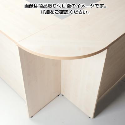 [オプション]Garage(ガラージ) fantoni ファントーニ ハイカウンター用連結天板90度型 幅450×奥行450×高さ30mm 棚板付き GA-GFL-90CH