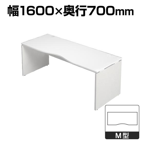 Garage(ガラージ)AFデスク デスク M型 幅1600×奥行700×高さ700mm GA-AF-167MH