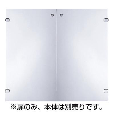 [オプション]Garage(ガラージ) fantoni GF ファントーニ GF 木製収納庫 GF-080E用ガラス扉 GX共用 GA-GF-080TG